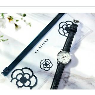 CLATHAS - 【新品】クレイサス♥腕時計andスライダーケース付き