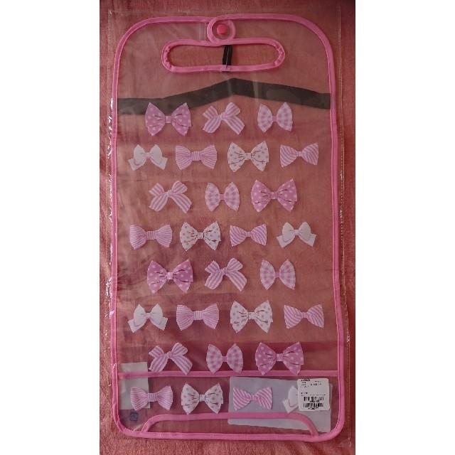 【新品未使用】ランドセルカバー ストンプスタンプ 女の子 キッズ/ベビー/マタニティのこども用バッグ(ランドセル)の商品写真