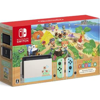ニンテンドースイッチ(Nintendo Switch)のあつまれどうぶつの森 Nintendo Switch 本体 同梱版セット(家庭用ゲーム機本体)