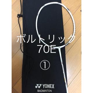 Yonex バドミントンラケット ボルトリック70eチューン ボルトリック