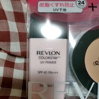 REVLON - レブロン カラーステイUV プライマー
