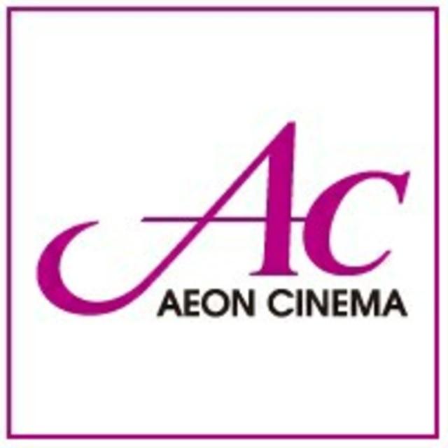 AEON(イオン)のイオンシネマ 映画鑑賞券  チケットの映画(その他)の商品写真