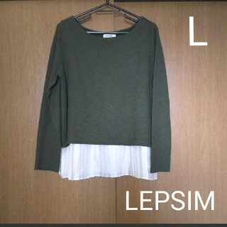 LEPSIM - 【No.38】LEPSIM  トップス プリーツトップス