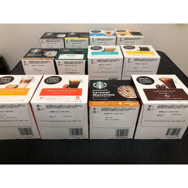 Nestle(ネスレ)のしぃちゃん様 ドルチェグスト 12種セット 飲み比べ 食品/飲料/酒の飲料(コーヒー)の商品写真