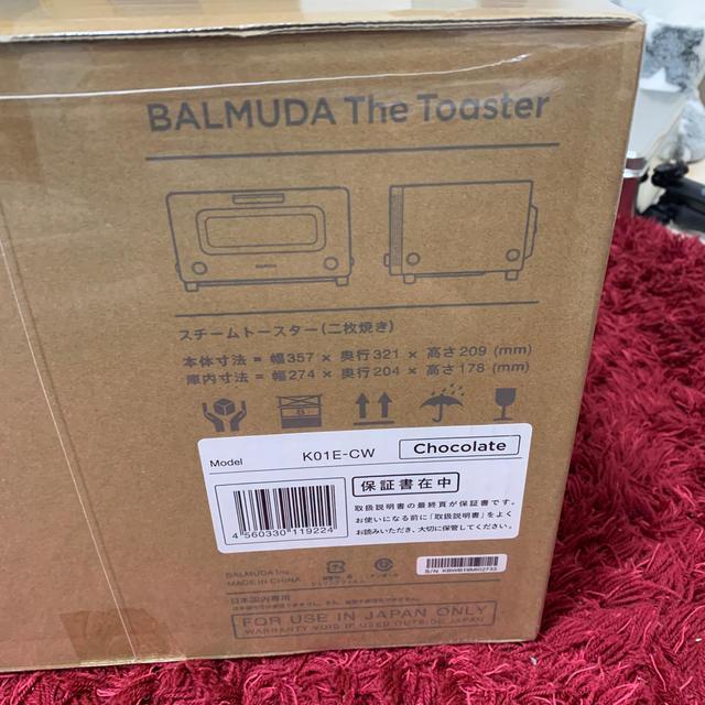 BALMUDA(バルミューダ)のYUKA様 専用 スマホ/家電/カメラの調理家電(電子レンジ)の商品写真