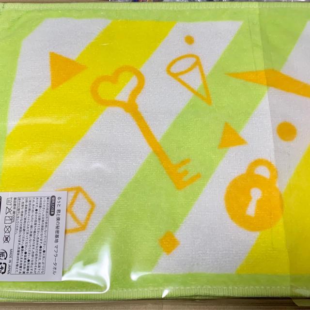 すとぷり るぅとくん マフラータオル エンタメ/ホビーのおもちゃ/ぬいぐるみ(キャラクターグッズ)の商品写真