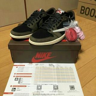 NIKE - Nike travis scott  27cm