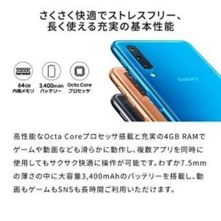 SAMSUNG - 新品未使用品 Galaxy  A7  simフリー  UNLIMIT対応