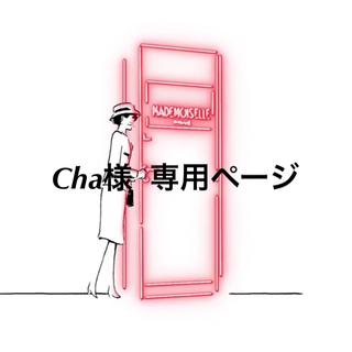 CHANEL - CHANEL 💓 バニティ