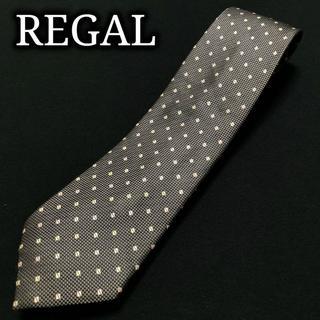 リーガル(REGAL)のリーガル ドット グレー ネクタイ A104-A24(ネクタイ)