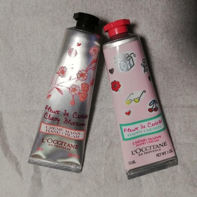 L'OCCITANE(ロクシタン)のロクシタン ハンドクリーム 2個セット コスメ/美容のボディケア(ハンドクリーム)の商品写真