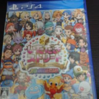 PlayStation4 - PS4 いただきストリートドラゴンクエスト&ファイルファンタジー新品未開封