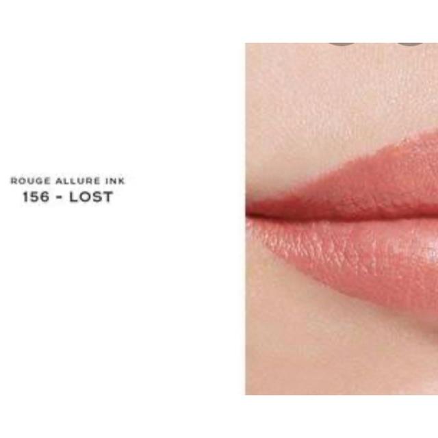 CHANEL(シャネル)のシャネル リップ コスメ/美容のベースメイク/化粧品(口紅)の商品写真