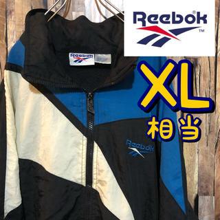 リーボック(Reebok)の【激レア】リーボック ナイロンジャケット アノラック  90s ビンテージ(ナイロンジャケット)