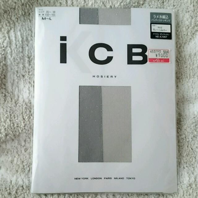 ICB(アイシービー)のシルバーラメ入りストッキング レディースのレディース その他(その他)の商品写真