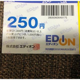 EDION株主優待券 3750円分