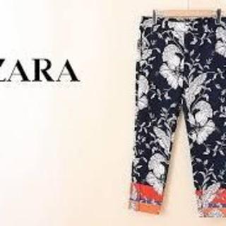 ZARA - [美品]★ZARA ザラ 柄パンツ★