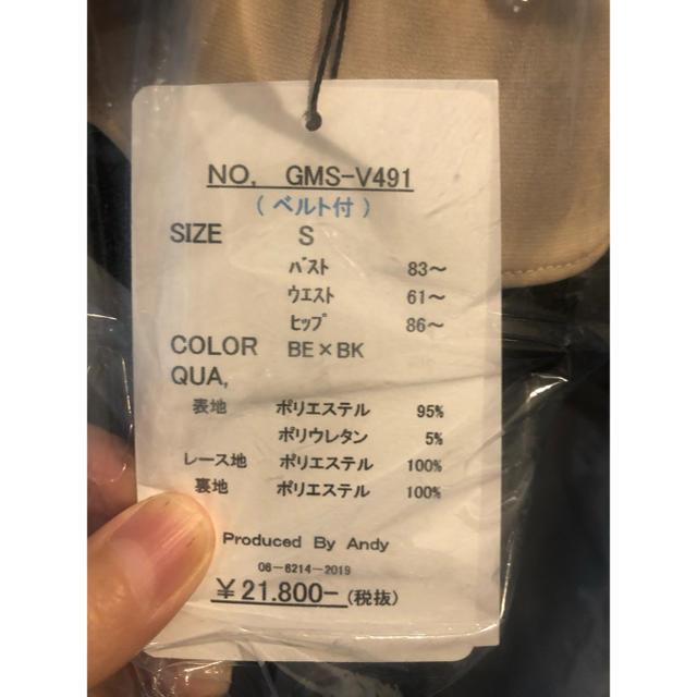 Andy(アンディ)の新品 未使用 タグ付き キャバドレス レディースのフォーマル/ドレス(ナイトドレス)の商品写真
