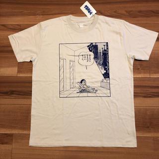 Design Tshirts Store graniph - 【稀少‼️新品未使用‼️タグ付き】グラニフ ドラえもん のび太 Tシャツ