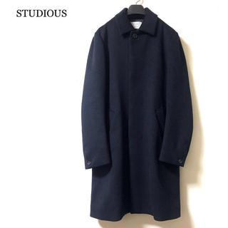 ステュディオス(STUDIOUS)の新品 STUDIOUS ステュディオス メルトン ステンカラー コート(ステンカラーコート)