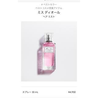 Dior - ミス ディオール ヘアミスト 30ml