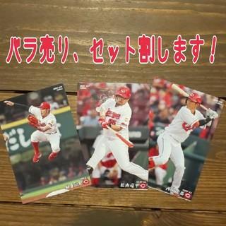 ヒロシマトウヨウカープ(広島東洋カープ)のプロ野球チップス2020第1弾広島東洋カープ2枚セット(スポーツ選手)