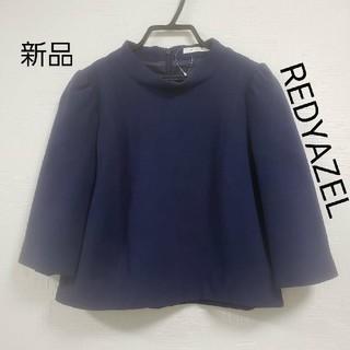 レディアゼル(REDYAZEL)のREDYAZELトップス(シャツ/ブラウス(長袖/七分))