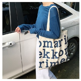 marimekko - 間もなく完売❤a5 青色マリメッコ トートバッグ ロゴ