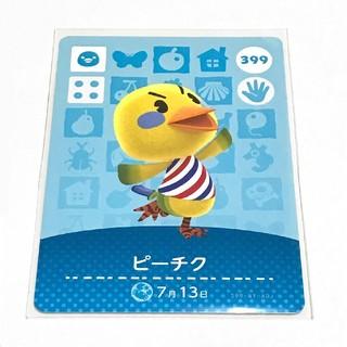 任天堂 - ピーチク amiiboカード どうぶつの森 Switch 3DS