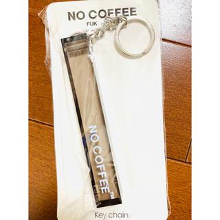フラグメント(FRAGMENT)のNO COFFEE×BOOK AND BED TOKYO ホテルキー 一点 新品(キーホルダー)