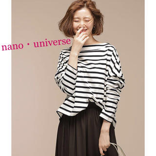 nano・universe - 超美品☆ブランド定番 nano・universe ゆるっとボーダーカットソー