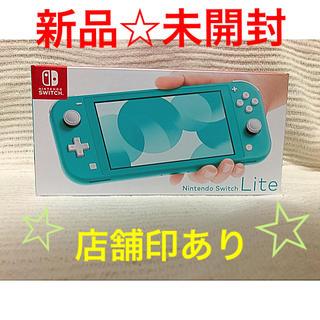 Nintendo Switch - 【新品☆未開封】switch lite ターコイズ 緑 Nintendo 本体