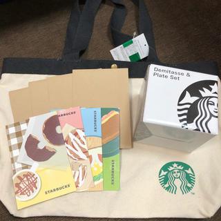 スターバックスコーヒー(Starbucks Coffee)のスタバ 福袋(トートバッグ)