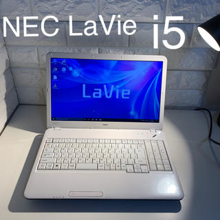 NEC - NEC ノートパソコン LaVie LS150/B i5