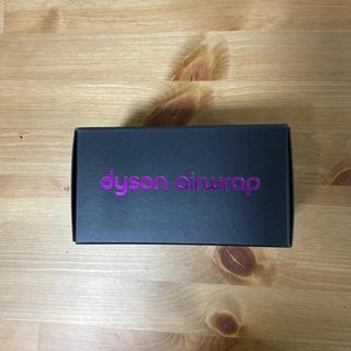 ダイソン(Dyson)のダイソン dyson airwrap スモールブラシ(ハード)(ヘアアイロン)