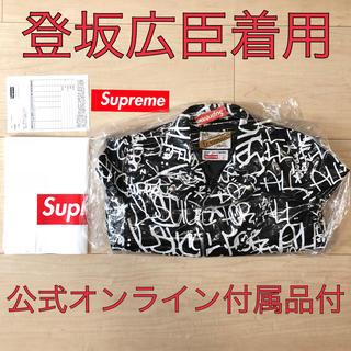 Supreme - シュプリーム コムデギャルソン ショット ペイント レザージャケット L 黒白