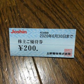 ジョーシン 上新 Joshin 電気 株主 200枚 40,000円分