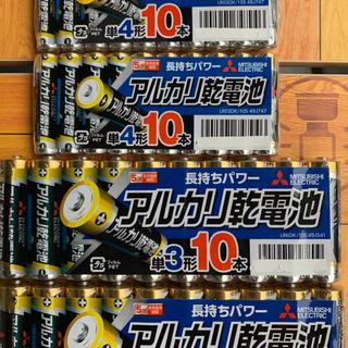 ミツビシ(三菱)の②三菱単3、単4アルカリ乾電池40本(バッテリー/充電器)
