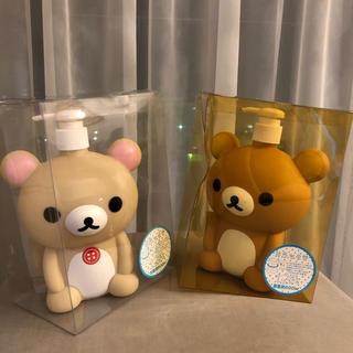 サンエックス - 【未使用品】リラックマ・コリラックマ ポンプボトル2本セット