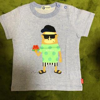 KP - KP BOY 95 ゴリラ Tシャツ 半袖 ブルー