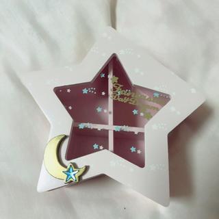 スイマー(SWIMMER)のスイマー きら星ファニチャー スターBOX(小物入れ)