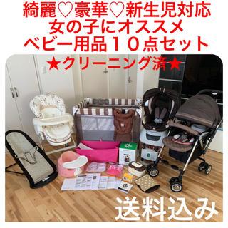 豪華♡出産準備一式 10点セット♡可愛いピンクカラー♡女の子にオススメ♡