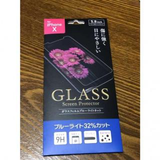 iPhone X/XS☆ブルーライトカットガラスフィルム☆即購入歓迎