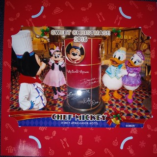 Disney - フォトファン シェフミッキー 2015 クリスマス