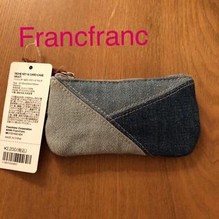 Francfranc - Francfranc フランフラン リッシュ デニムキーケース