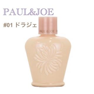 PAUL & JOE - 新品 PAUL&JOE モイスチュアライジングファンデーションプライマー ミニ