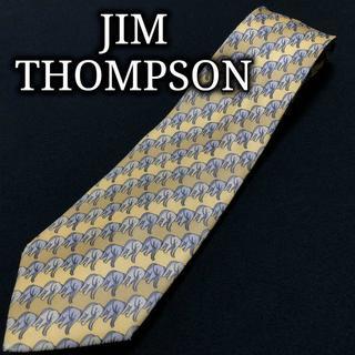 ジムトンプソン(Jim Thompson)のジムトンプソン エレファント イエロー ネクタイ A104-B22(ネクタイ)