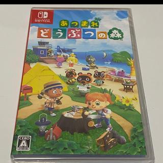 Nintendo Switch - ☆あつまれ どうぶつの森 ☆
