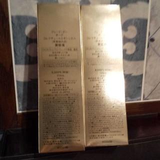 クレ・ド・ポー ボーテ - CPBクレ・ド・ポーボーテエサンシェル2本セット新品(^^)