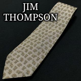 ジムトンプソン(Jim Thompson)のジムトンプソン エレファント グレー ネクタイ A104-B24(ネクタイ)